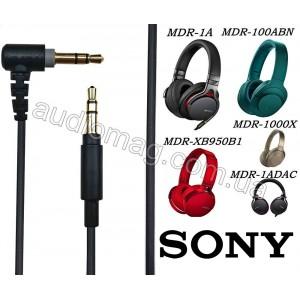 Аудио кабель Sony MDR-10R MDR-100ABN MDR-1A XB950B1 1ADAC 1000X ZX770BN